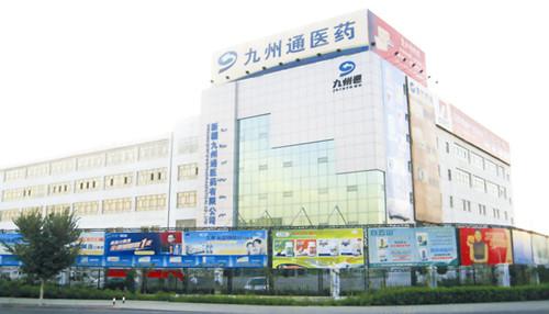 走进乌鲁木齐之五刘顺培——孝感经济文化网